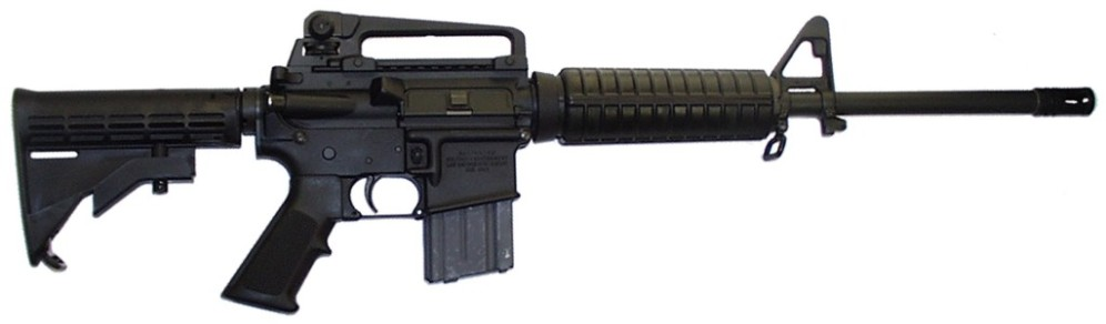 Typical-AR-15-1024x301